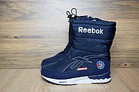 Зимние женские сапоги-дутики Reebok 6000 синие 3104