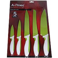 Набор ножей A-Plus из 5 предметов (1007) Салатовые