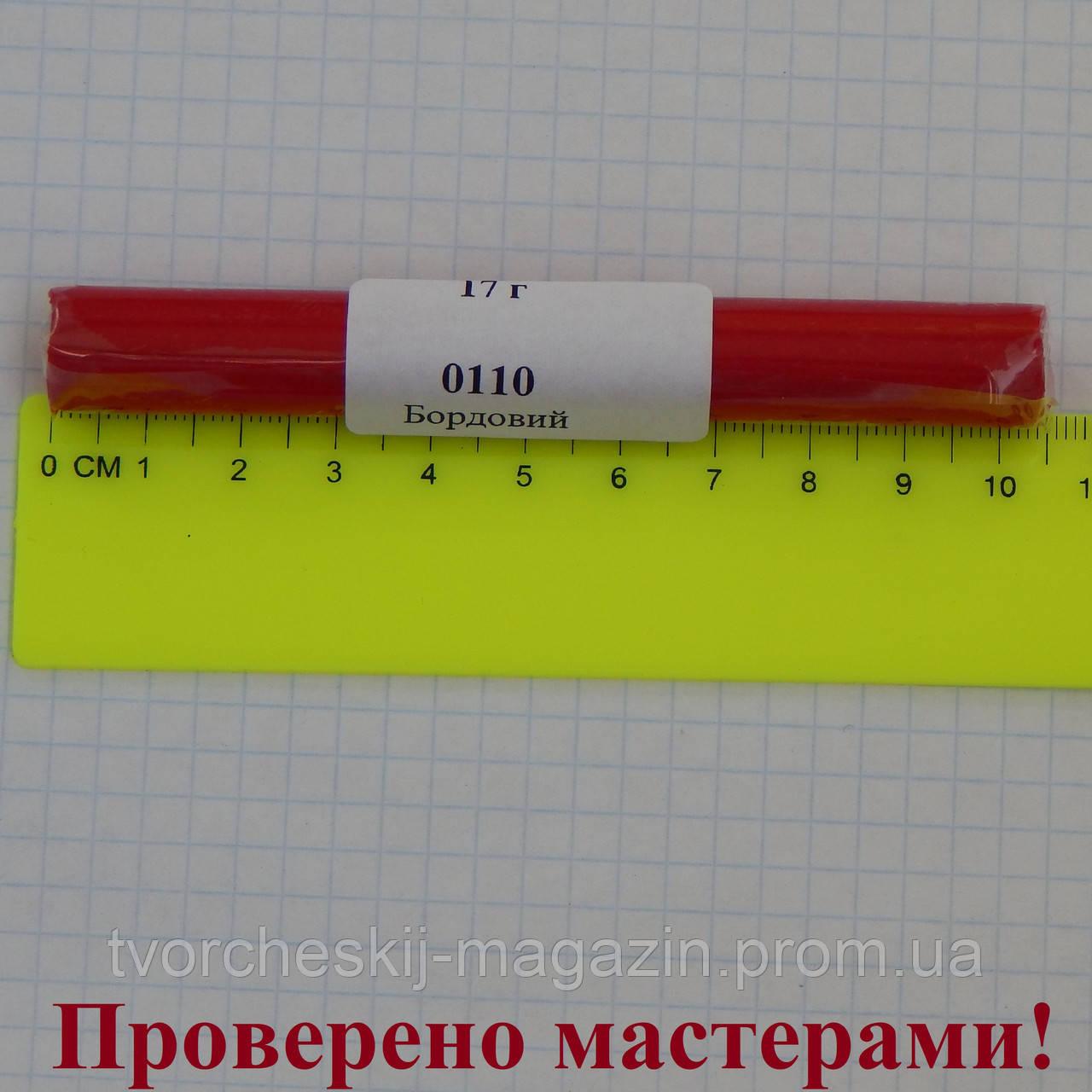 Полимерная глина Пластишка, цвет бордовый 17 г.
