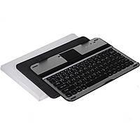 Чехол с клавиатурой Bluetooth для планшетов 10 дюймовых