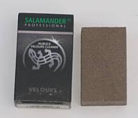 Ластик абразивный Prof для чистки замши Salamander