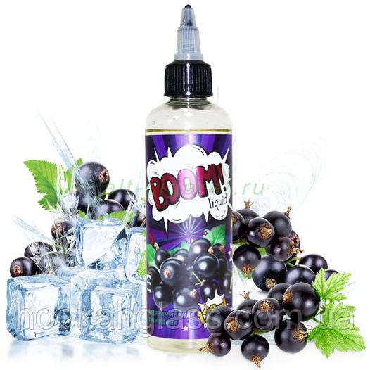 Жидкость для электронных сигарет BOOM! Liquid ЛЕДЯНАЯ ЧЁРНАЯ СМОРОДИНА 120 ml