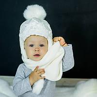 "Набор зимний ""Диана"" арт. 0463 (46,48,50) молочный 3 предмета"