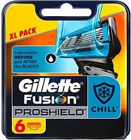 Лезвия Gillette Fusion ProShield упаковка 6 шт. ОРИГИНАЛ!!!