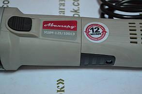 Болгарка  Авангард УШМ-125 / 1001E (з регулятором обертів), фото 2