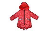 Детская зимняя курточка для девочки на махре красная