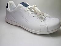 Кроссовки белые мужские
