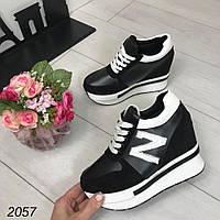 Кроссовки на платформе 2057 (SH)
