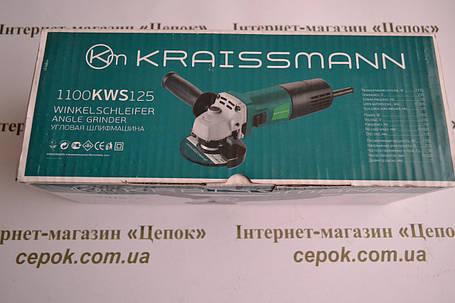 Болгарка Kraissmann 1100-KWS-125, фото 2