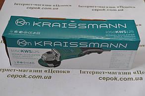 Кутова шлифмашина Kraissmann 1050 - KWS - 125, фото 3