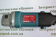 Кутова шліфмашина Rober-Profi WS125LWS, фото 3