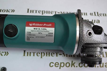 Кутова шліфмашина Rоber-Profi WS10-125L, фото 2