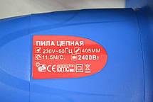 Ланцюгова пила ГОРИЗОНТ ПЦ 250, фото 3