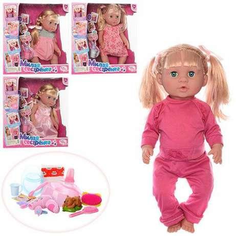 Кукла Милая сестренка R317003-19-24-D17-D22