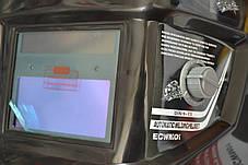 Маска зварювальника хамелеон BLACK STORM, фото 3
