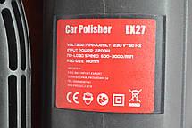 Полірувальна машина LEX LX27, фото 2