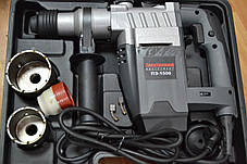Перфоратор Електромаш ПЕ-1500, Рівне, фото 2