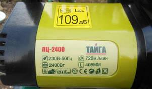 Електропила ТАЙГА ПЦ - 2400 (бічна), Рівне, фото 2