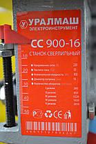 Верстат свердлильний УРАЛМАШ СС 900-16, Рівне, фото 3
