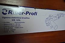Болгарка Riber-Profi WS 10-125L, фото 3