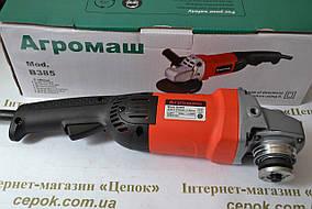 Болгарка Агромаш В385, 150-180мм, 1350W