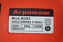 Болгарка Агромаш В385, 150-180мм, 1350W, фото 2