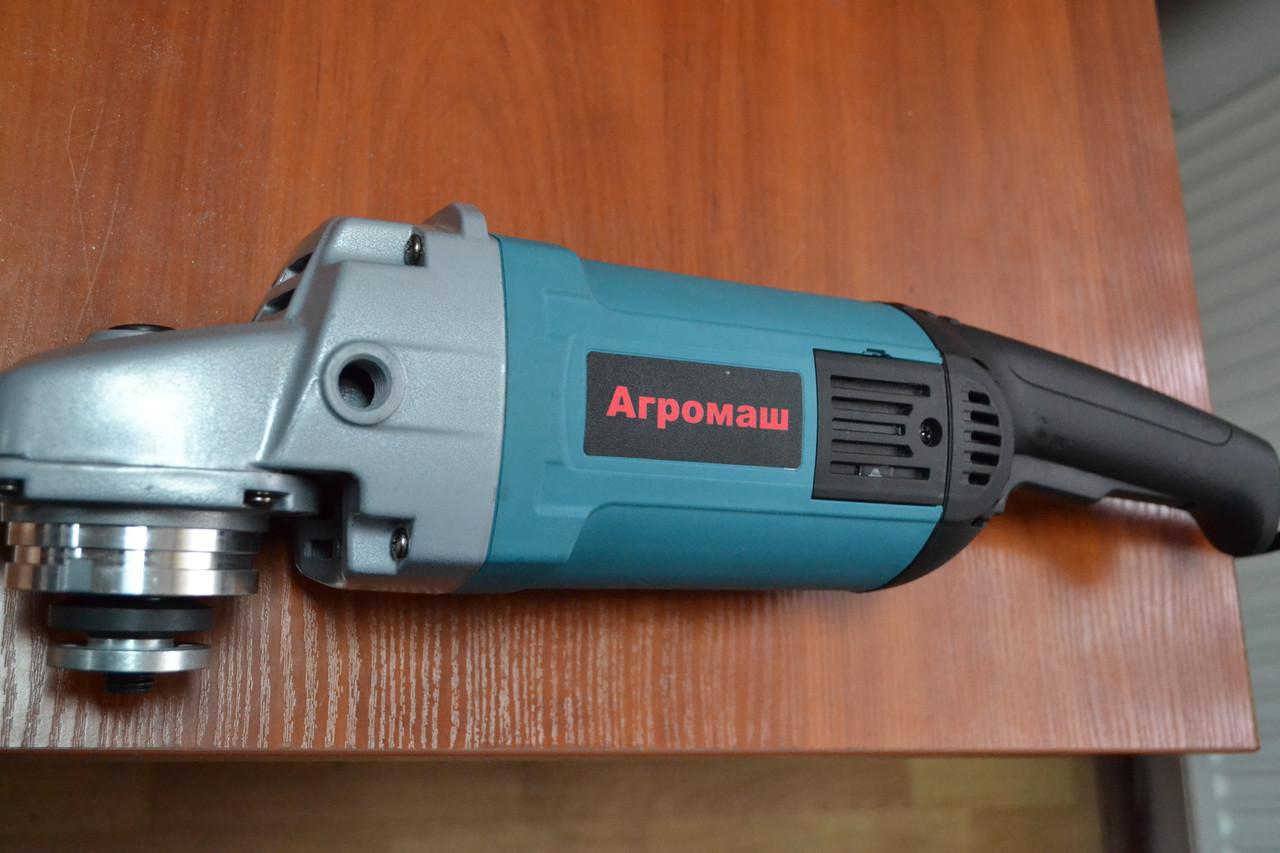 Болгарка Агромаш А376, 230мм, 2200W