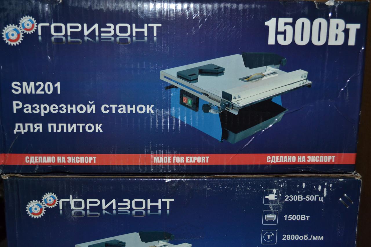 Плиткоріз ГОРИЗОНТ SM201
