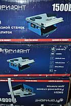 Плиткоріз ГОРИЗОНТ SM201, фото 2