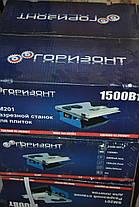 Плиткоріз ГОРИЗОНТ SM201, фото 3