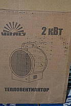 Тепловентилятор  VITALS EH-21, 2кВт, фото 3