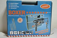 Перфоратор BOXER 2800W, фото 2