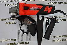 Кутова шліфмашина Start Pro SAG-125/1190, фото 2