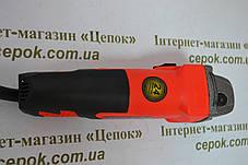Кутова шліфмашина Start Pro SAG-125/1190, фото 3