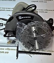 Циркулярна пила Элпром ЕПД-1400, фото 3