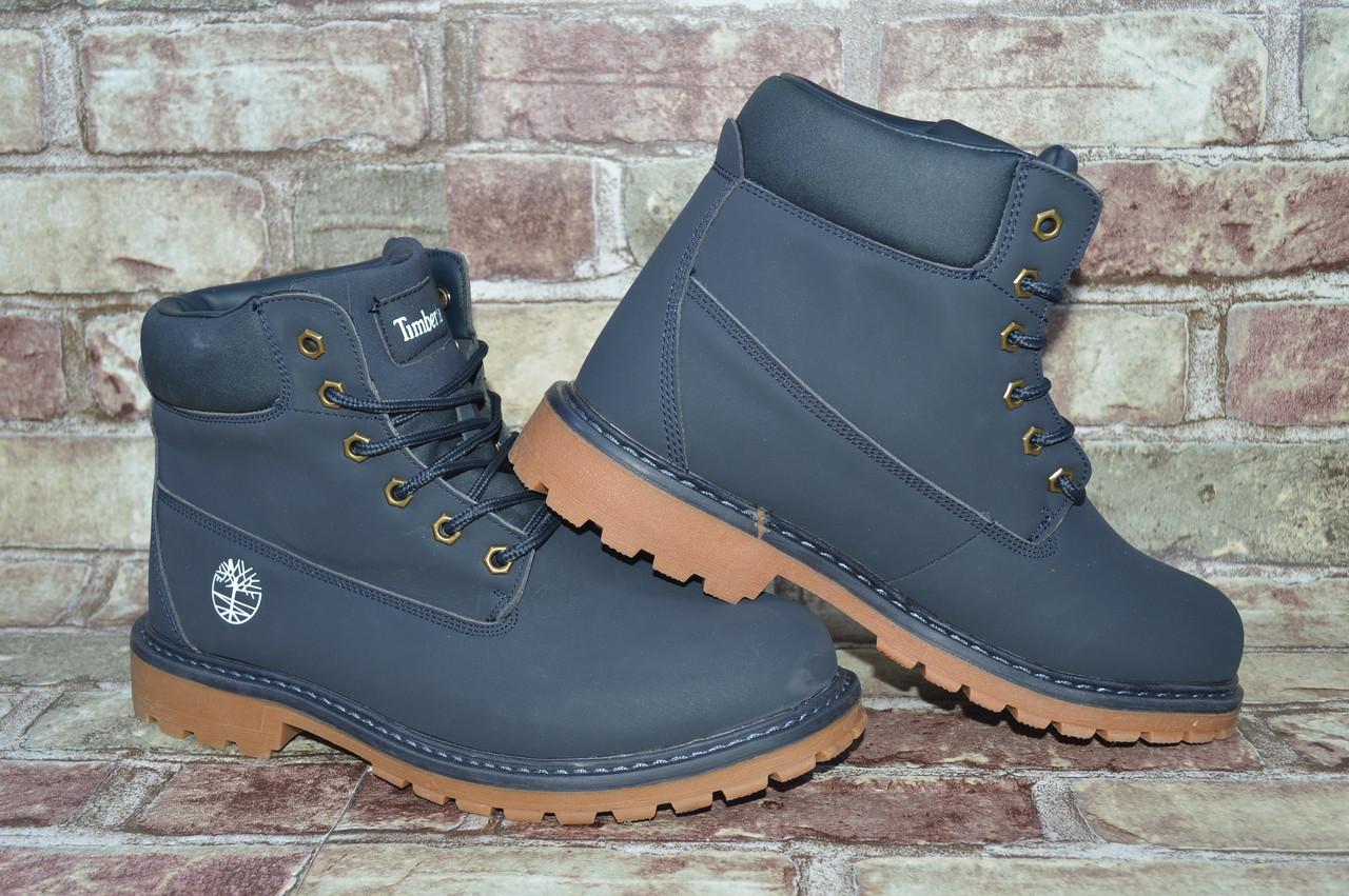 f8f926f235f0 Мужские зимние высокие ботинки Timberland Тимберленд нубук - Shoes-style в  Киеве