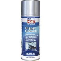 Мультиспрей для водной техники LIQUI MOLY Marine Glanz-Sprühwachs 0,4л