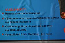Зварювальний інвертор Світязь СА-245, фото 3