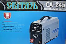 Зварювальний інвертор Світязь СА-245, фото 2