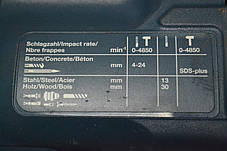 Перфоратор BOSCH GBH 2-24 DSR, фото 3