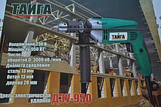 Дриль ударний Тайга ДЕУ-950, фото 2