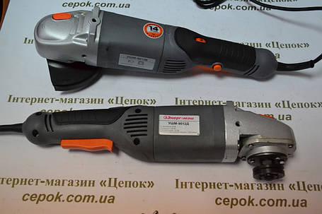 Болгарка Енергомаш УШМ-9012В, 125/1200 Вт, регул. обертів, фото 2