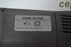 Болгарка Енергомаш УШМ-9012В, 125/1200 Вт, регул. обертів, фото 3