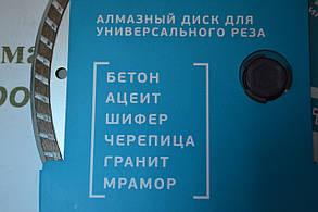 Алмазний диск центроінструмент,  23-3-22-230, фото 2