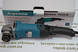Болгарка Агромаш WS-125L , фото 2