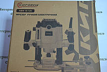 Фрезер електричний Кіровець КМФ 18-12К, фото 3