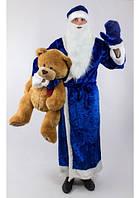 Костюм карнавальный Деда Мороза взрослый в синем, размер 52-54 (Украина) купить оптом в Одессе на 7 км