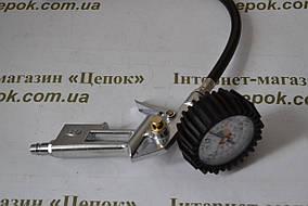 Пістолет для підкачки коліс з манометром Onex OX-1031