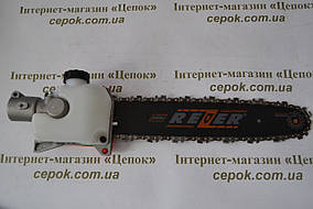 Насадка-висоторіз для мотокоси, штанга 26 мм