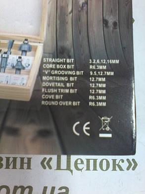 Набір фрез стрижневих EURO CRAFT RS-12. 12шт, фото 2
